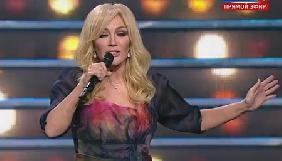 Таисия Повалий спела для Путина и его внутренних органов (ВИДЕО)