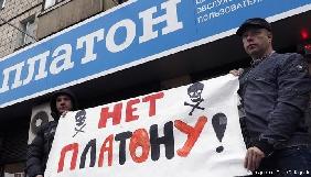 На акції протесту в Росії було затримано трьох журналістів