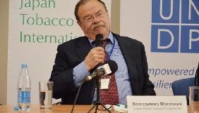 2 грудня відбудуться загальні збори ВГО «Комісія з журналістської етики»