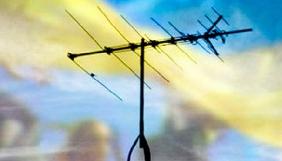 Словенія надала Україні три аналогових передавача