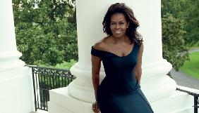 Новий американський Vogue вийшов із Мішель Обамою на обкладинці