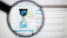 Інформаторка WikiLeaks попросила Обаму скоротити її термін ув'язнення
