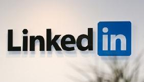 LinkedIn запускає аналітику до публікацій