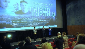 Автори «Гнізда горлиці»: наш фільм — про голодних очима голодних