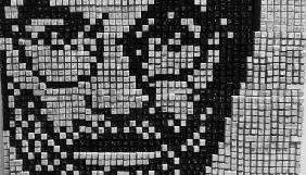 Apple хоче купити портрет Стіва Джобса з клавіатур, зроблений українськими студентами