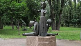 Рада рекомендувала створювати інформаційні проекти і фільми для увічнення пам'яті про Бабин Яр