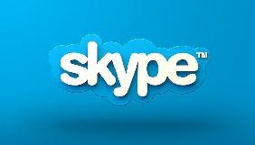 Skype тепер можна використовувати без облікового запису