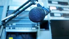 Профспілки «Українського радіо» та НТКУ просять Гройсмана підвищити журналістам заробітну плату