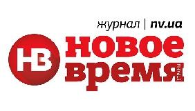 Журнал «Новое время» виграв конкурс у Європі за обкладинку з Путіним