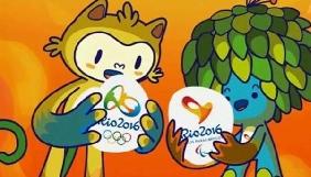 Кабмін знайшов кошти на погашення заборгованості за ліцензійні права трансляції Олімпіади і Паралімпіади