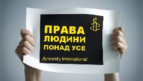 Журналістка Ірина Славінська та інші симпатики ЛГБТКІ-руху отримали погрози від «Національного спротиву»