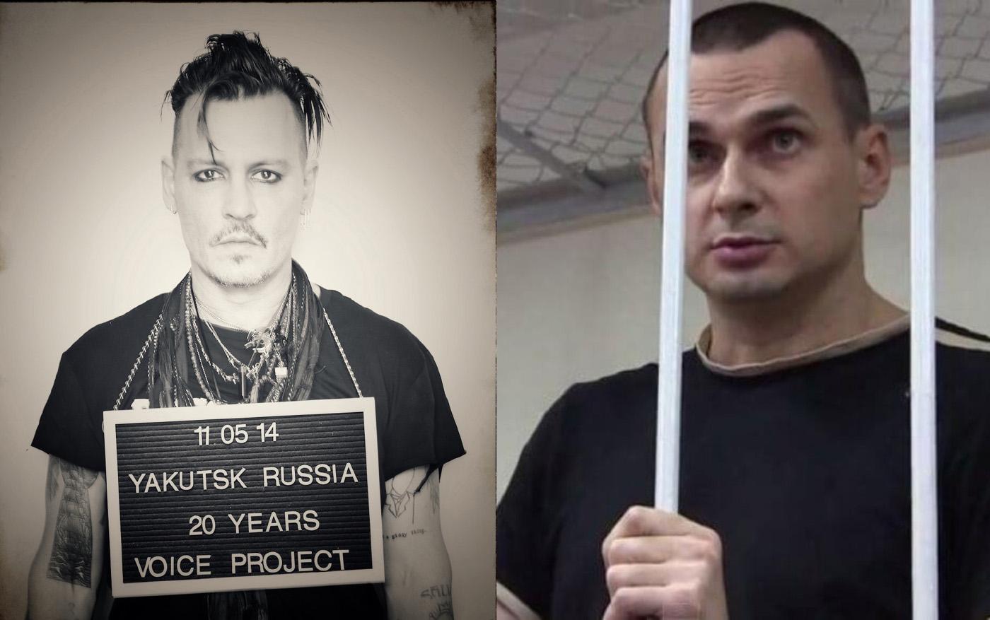 Джонні Депп підтримав Олега Сенцова