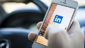 У Росії заблокували LinkedIn