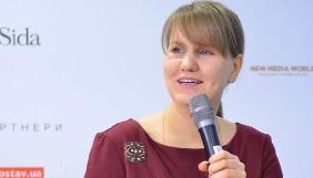 Катерина М'ясникова відкликала свою кандидатуру з конкурсу на посаду члена Нацради