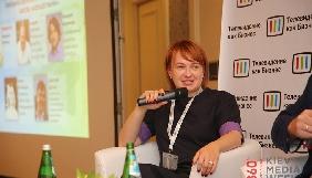 Катерина Загорій (Котенко) стала експерткою корпорації Corestone, яку очолює Євгенія Близнюк