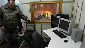 У День телебачення та радіо у Вінниці «замінували» два телеканали