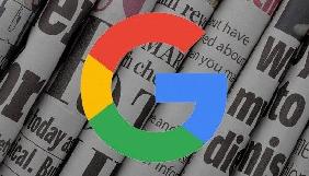 Google виділить £ 150 000 для трьох проектів з фактчекінгу