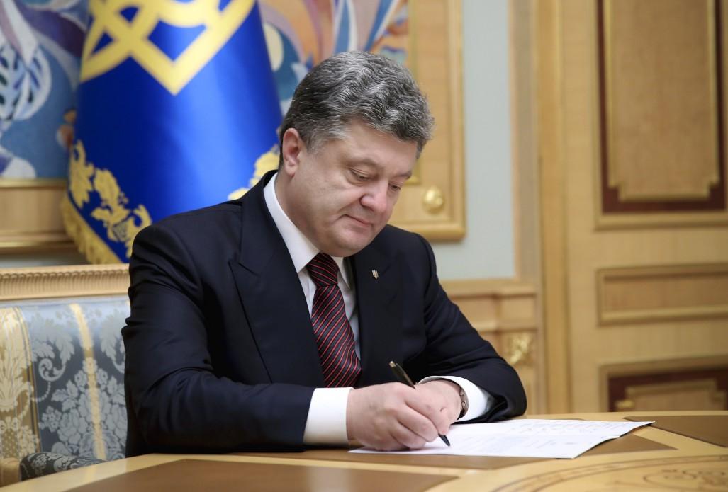 Президент ветував закон про державну підтримку кінематографії