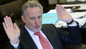 Фірташ не має ніякого відношення до «112 Україна» - Зубрицький