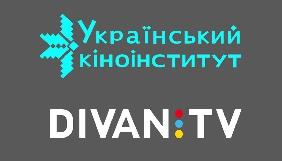 В Україні з'явиться онлайн-кінотеатр українського кіно