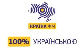 «Країна ФМ» отримала дозвіл на тимчасове мовлення в Краматорську