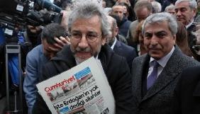 Опозиційним турецьким журналістам присуджено премію німецького ПЕН-центру
