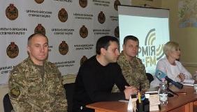 «Армія FM» мовить уже в шести містах Донбасу