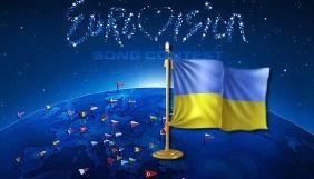 КМДА відкриє фан-зони «Євробачення-2017» на Поштовій площі та Оболоні
