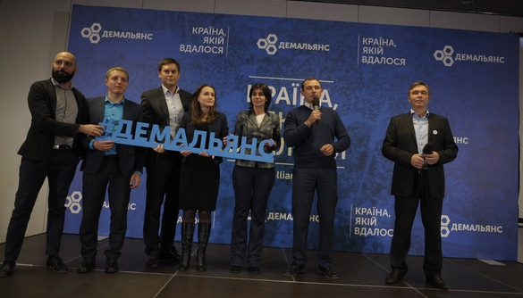 Заліщук, Лещенко і Найєм більше не входять до керівних органів «ДемАльянсу»