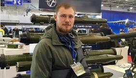 Екс-офіцер ФСБ Росії Ілля Богданов збирається розповісти у книзі про таємну війну спецслужб Росії в Україні