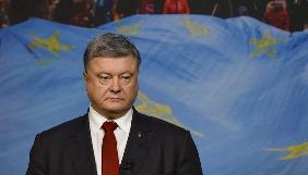 Порошенко назвав свободу слова одним із досягнень Євромайдану