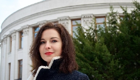 Гіфки й котики Верховної Ради: хто і як веде офіційний парламентський Twitter