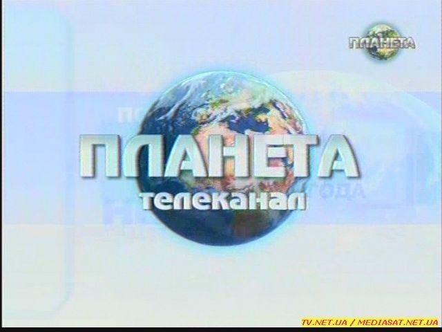 Телеканал «Планета» отримав ще одне попередження Нацради