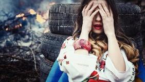 Російське телебачення покаже антимайданівський фільм «Україна у вогні»
