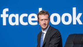 Facebook оголосила про плани викупу власних акцій на 6 млрд доларів