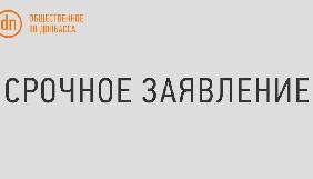 У Слов'янську намагалися зірвати ефір «Громадського Тб Донбасу» про Майдан