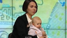 На канале 3S.tv соведущим экономической программы стал грудной ребенок (ВИДЕО)