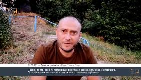 Роскомнагляд поскаржився YouTube на сюжет «Громадського Тб Запоріжжя» про Яроша