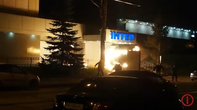 У мережу виклали відео нічного нападу на «Інтер»