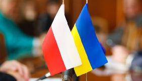 Будуть оприлюднені документи комуністичних спецслужб щодо діяльності ОУН у Польщі