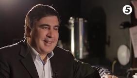 Навіщо 5 канал узяв інтерв'ю в Саакашвілі?