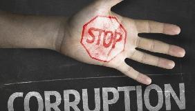 Журналістка «СтопКору» закликає українців до співпраці у боротьбі з корупцією