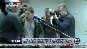 Представника «СтопКору» Сергія Медяника видворили з прес-конференції Тимошенко (ОНОВЛЕНО)