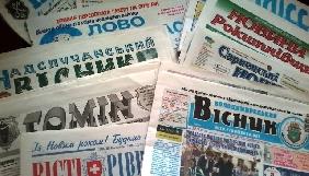 Комунальний медіаландшафт Рівненщини та Хмельниччини: від інформації до аналітики