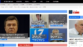 У 17-го каналу з'явився новинний портал