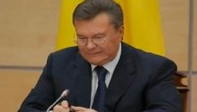 Російське агентство ТАСС анонсувало прес-конференцію Януковича