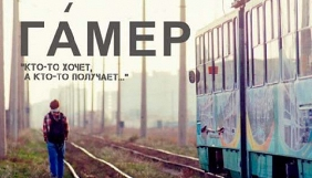 У Гонконгу в рамках проекту «Ночі українського кіно» показали фільм Сенцова