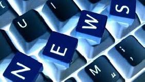 На «Укрінформі», «Ліга.нет», «Українській правді» та «Цензор.нет» найякісніші новини серед онлайн-видань – ІМІ