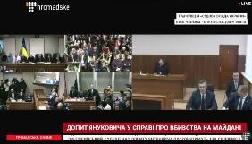 Висвітлювати допит Януковича у Києві акредитувалися 102 журналісти