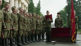 За рішенням суду Держкіно переглядає заяву Star Media щодо посвідчення серіалу «Бомба»
